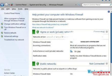 firewall配置防cc攻击,服务器防cc攻击策略-路过高防